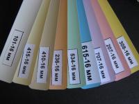 16мм цветные