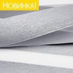 B.O. ВН 113-1 Silver
