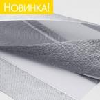 B.O. ВН 113-2 Silver-Grey