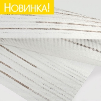 ВН 130-1 White