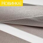 B.O. ВН 113-3 Gold