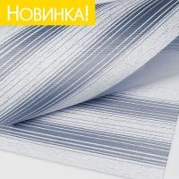 ВН 136-5 Grey