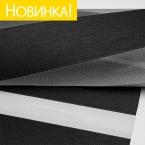 B.O. ВН 113-10 Black