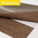 ВН 81-15 Chocolate